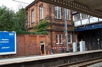 Sutton Coldfield station building